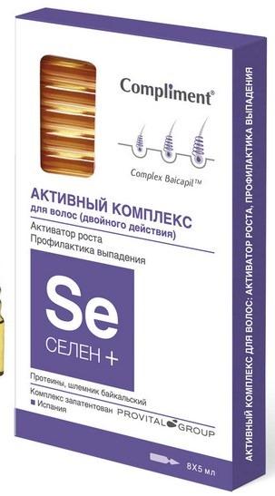 Витамины в ампулах для волос, никотиновая, аскорбиновая кислота, диксон, керастаз. Маски в домашних условиях