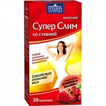 Эффективные лекарства для похудения, снижения аппетита, обмена веществ, без вреда для организма