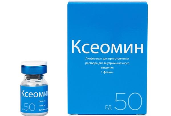 Ботулинотерапия препаратом Ксеомин в неврологии, косметологии. Процедуры, цены, отзывы