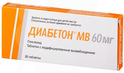 Аптечные препараты для набора мышечной массы без рецептов, схема приема