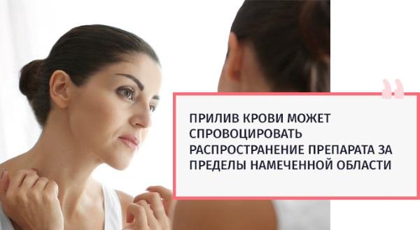 Диспорт в косметологии. Фото до и после применения, отзывы косметологов и пациентов, цена