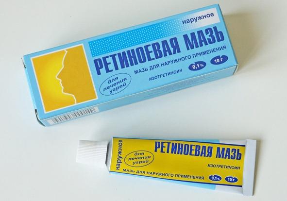 Лечение акне на лице. Препараты в косметологии, антибиотики, витамины, гормональные средства