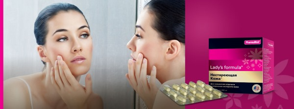 Лучшие витаминные комплексы для женщин после 30-40 лет. Цены, отзывы