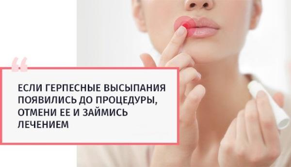 Татуаж губ. Фото до и после, последствия, отзывы