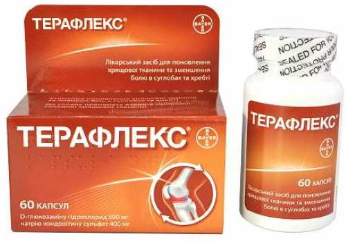 Витамины для суставов и связок для спортсменов. Названия лучших, цены