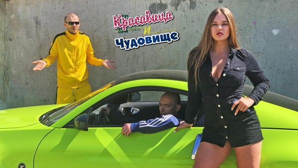 Мила Сайфутдинова. Фото горячие в нижнем белье, купальнике, биография, личная жизнь