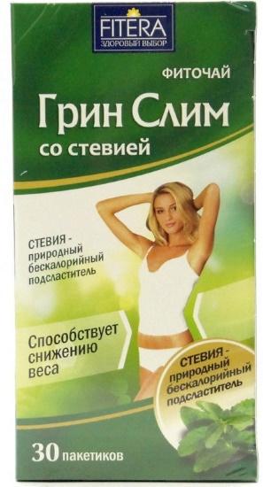 Чай Грин Слим для похудения. Отзывы, инструкция по применению, состав, цена