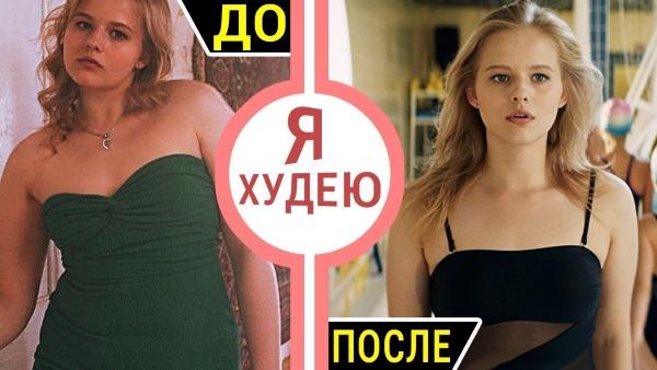Саша Бортич. Фото горячие, в купальнике, до и после пластики, биография, личная жизнь