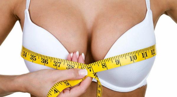 Как уменьшить грудь женщине дома